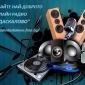 OnLine Radio Daskalovo